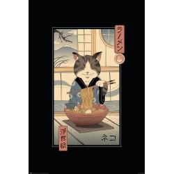 Dumbledore w/Baby Harry - Harry Potter (115) - Pop Movie