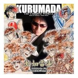 """Weenicons - """"I'll be There"""" (Alerte à Malibu) - Figurine (9 cm)"""