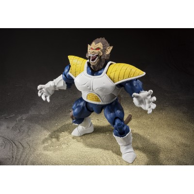 S.H. Figuart - Dragon Ball - Greaz Vegeta - 35 cm
