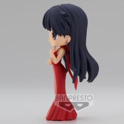 Porte-Clef PVC - Ryu - Street Fighter