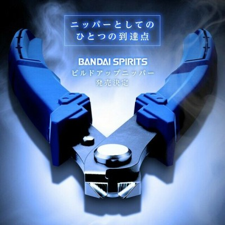 "Pince - Gundam - ""Spirit Builder Nipper"""