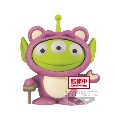 Alien (Lotso vers.) - Fluffy Puffy MINE - Toy Story / Disney/Pixar - 4cm
