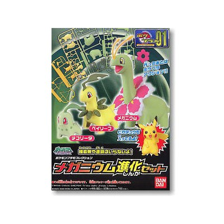 Pokemon - Maquette - Germignon Evolution + Pikachu (01) - 4 cm