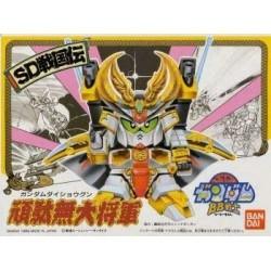 Pokemon - Maquette - Salamèche Evolution (29) - 4 cm