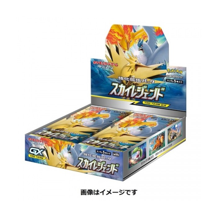 Pokemon - Expansion Card Sky Regend - Boîte de 30