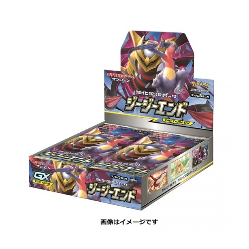 Pokemon - Expansion Card GG End - Boîte de 30