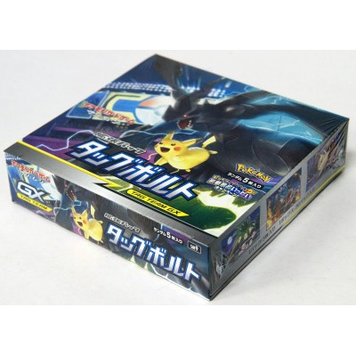 Pokemon - Expansion Card Dark Bolt - Boîte de 30