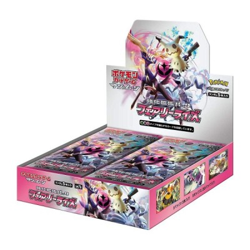 "Pokemon - Card "" Sun & Moon Fairy Rise"" - Boîte de 30 (SM7b)"