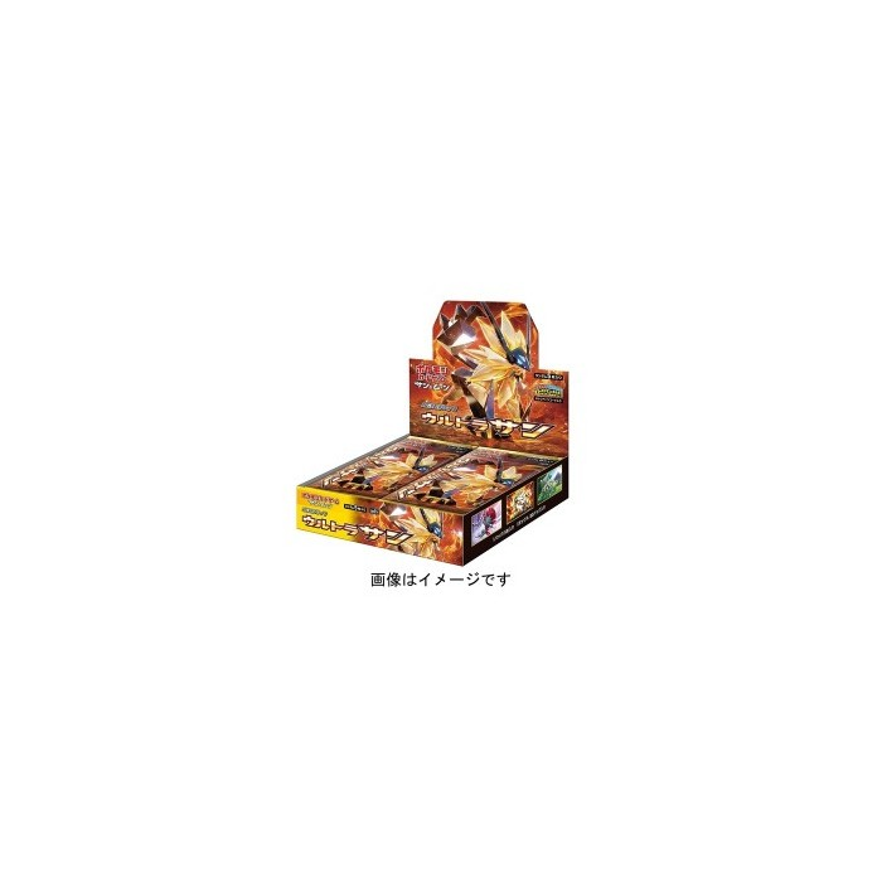 Pokemon - Expansion Card Ultra Sun - Boîte de 30