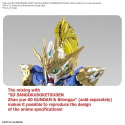 Red & Pikachu - G.E.M - 15 cm
