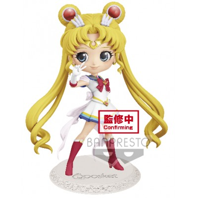 Sailor Moon (Normal vers) - Sailor Moon - Q Posket