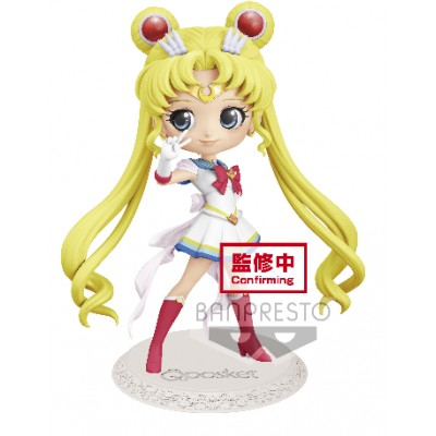 Sailor Moon (Pastel vers) - Sailor Moon - Q Posket