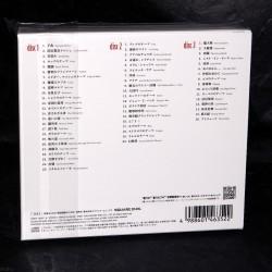 Nintendo - T-shirt - M - M