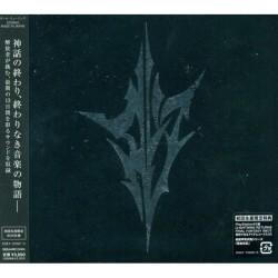 Peluche - Devil Bat