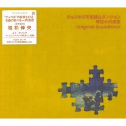 Fairy Tail - T-shirt - M - M