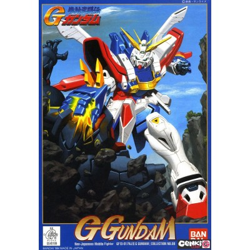 Maquette - G Gundam - Gundam