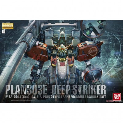 Maquette - Master Grade - PLAN303E DEEP STRIKER - 1/100
