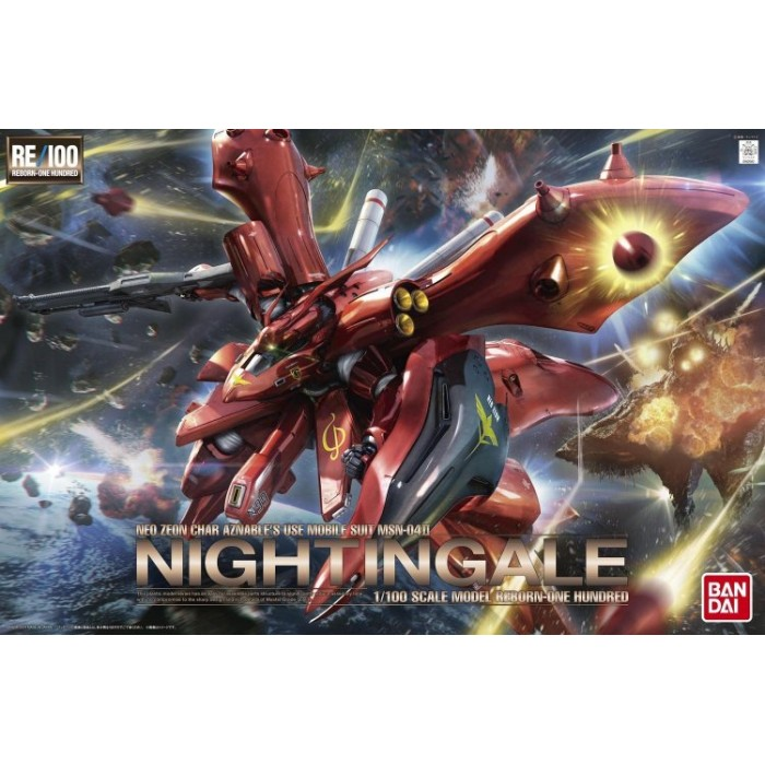 Maquette - Gundam - Re/100 - MNS-04 II Nightingale