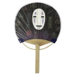 UNO - Pokemon - Japonais