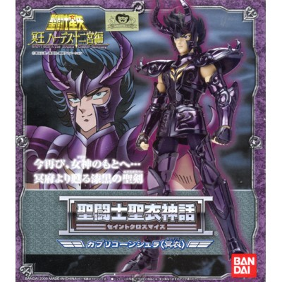 Capricorn Surplice - Myth Cloth Saint Seiya