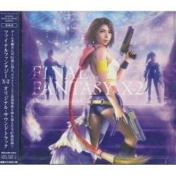 Sweat Neko - Logo - Fairy Tail - Noir - XL