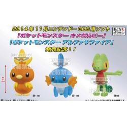 Super Mario Tanuki - Vinyl (7cm) - Version M.Bross III & Wii