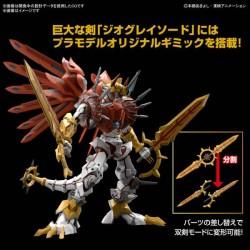 Super Saiyajin Bardock - Dragon Ball Z - 17cm
