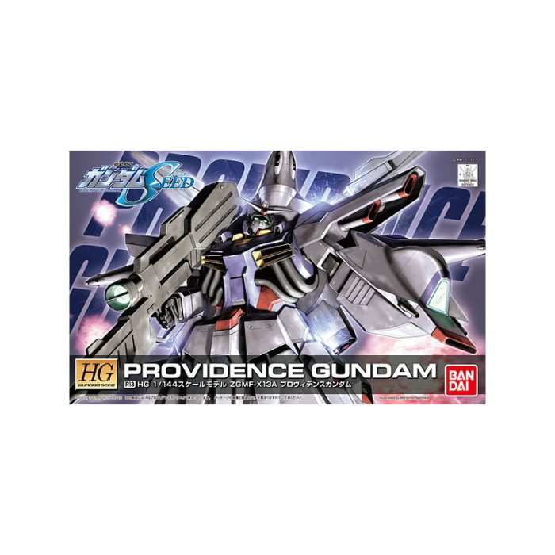 High Grade - Gundam - R13 Providence Gundam - 1/144
