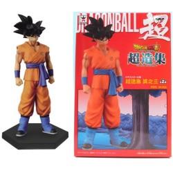 SD - Gundam - Try Burning - EX-Standard 011