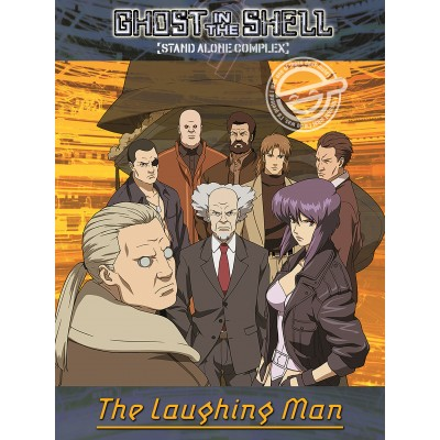 Ghost in the Shell - Stand Alone Complex - The Lauging Man (OAV) - DVD - VOSTFR + VF