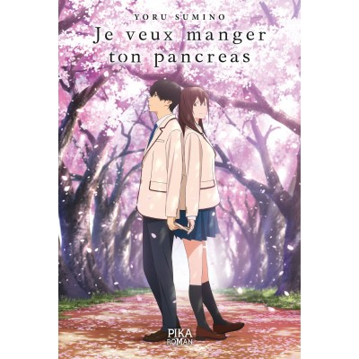 I Want to Eat Your Pancreas - BluRay