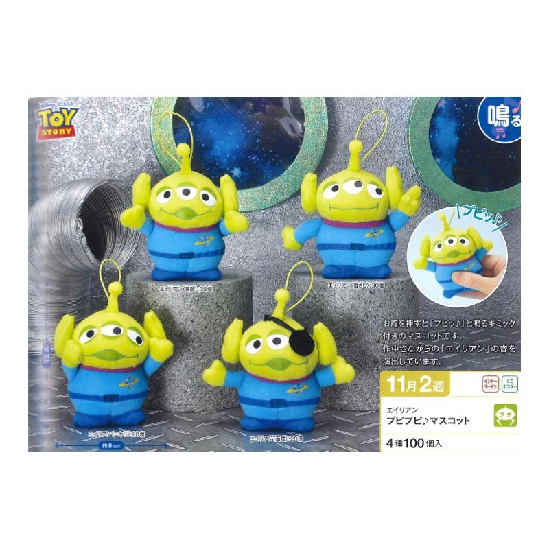 Street Fighter - Mug cup