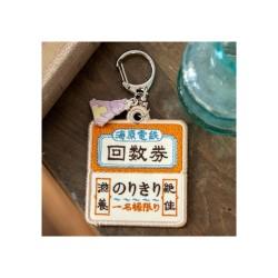 Casquette - Zelda - Badge