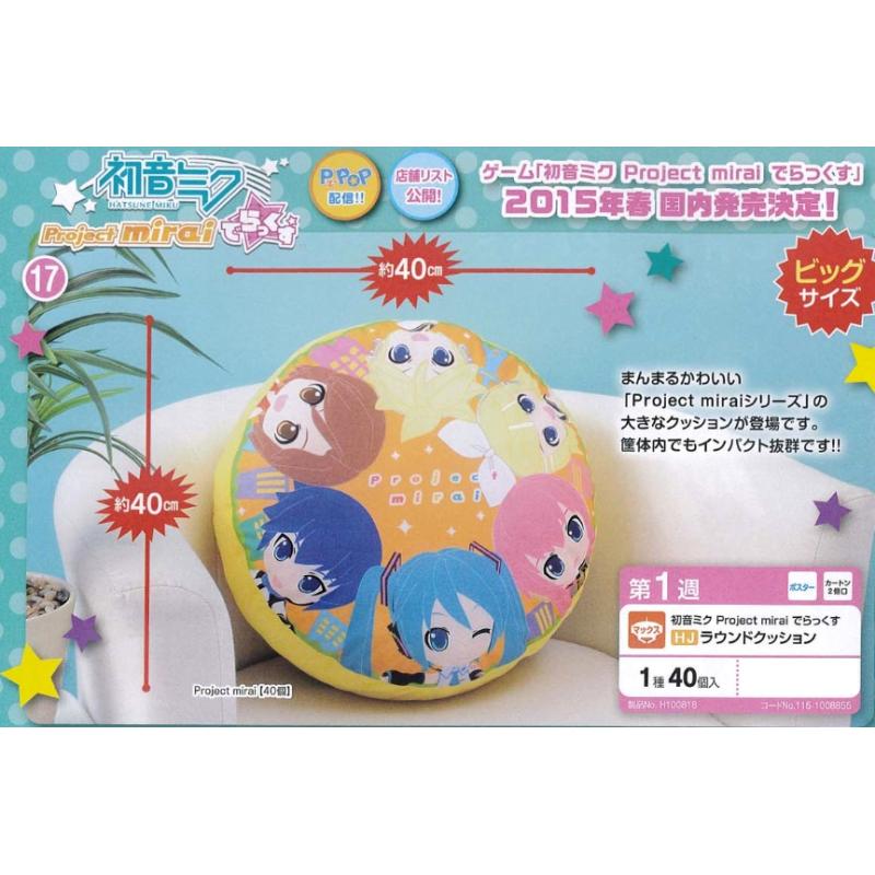 Myth Cloth EX Attack Set - 01 - Sagittarius / Pegasus (Effect Parts Set)