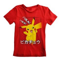 """Poster """"Assassins"""" roulé filmé (91.5x61)"""