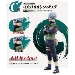 """Gift Pack Premium - Harry Potter - Mug 3D + Porte-clef 3D + Pin's """"La valise de Harry"""""""