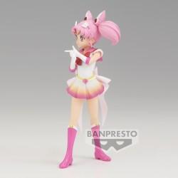 Masque lavable - Cthulhu - Miskatonic Univerity