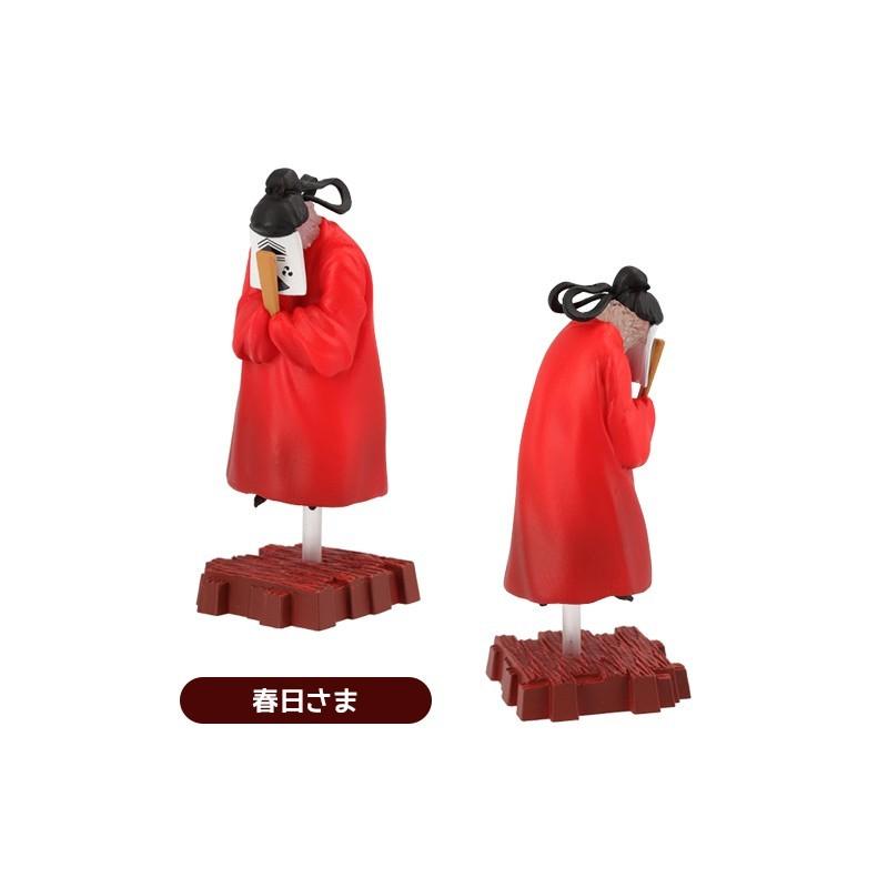 Batman - Mug cup - GCPD