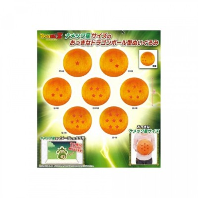 Peluche - Dragon Ball - Boules de cristal 27cm - Assortiment de 7