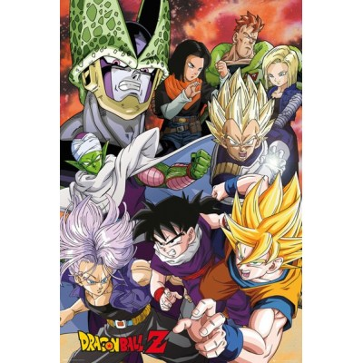 Poster - Dragon Ball Z - Cell Saga
