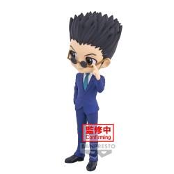 Cotton Candy - My Little Pony (61) - POP Animation
