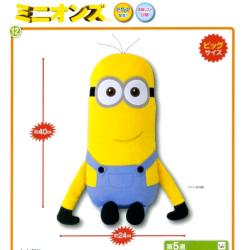 Mug - Portal 2 - Aperture 1970's