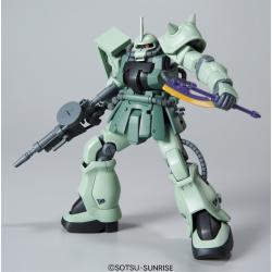 Mug Thermo Réactif - Multiverse Spiderman - Spiderman