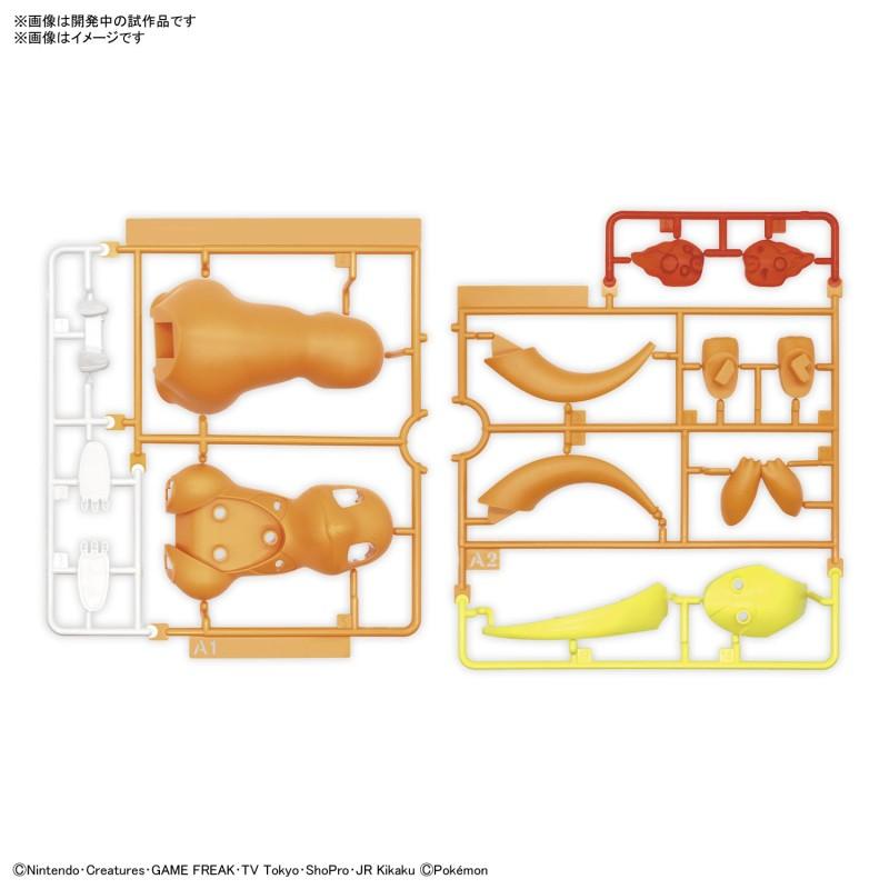 Yu-Gi-Oh! - Static Figure