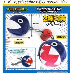 T-shirt Ichigo N&B - Bleach - M