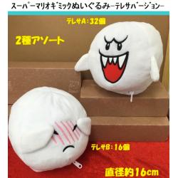 T-shirt Ichigo N et B - Bleach - XL