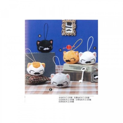 "Nemuneko - Collection ""Moustache"" - 8cm"