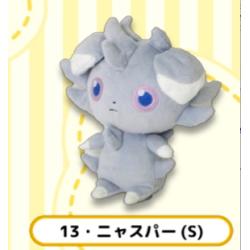 Iron Man Mark VII - PVC - ArtFX - Version LED