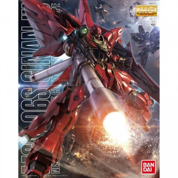 Master Grade - Gundam - Sinanju (Anime Color Ver.) - 1/100