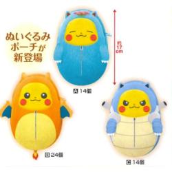 Porte-clef Rubber  - Nintendo - Bo-Bomb